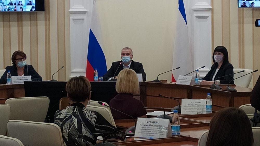 В Симферополе состоялось VI заседание Совета руководителей общеобразовательных организаций при Совете министров Республики Крым