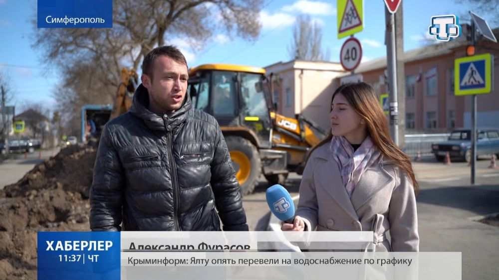 «Вода Крыма»: помощь по первому сигналу