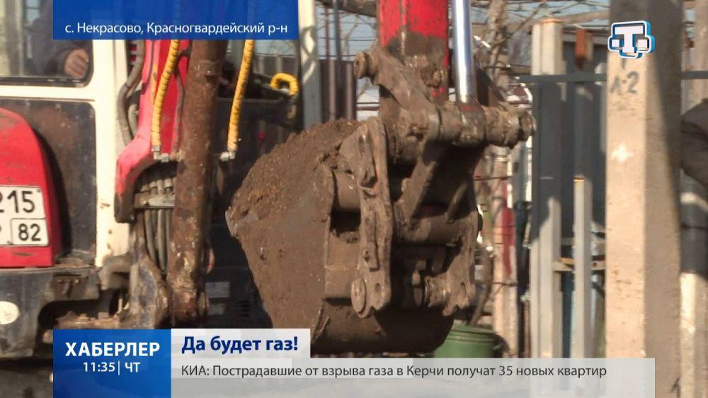Газификация села Некрасово завершится летом