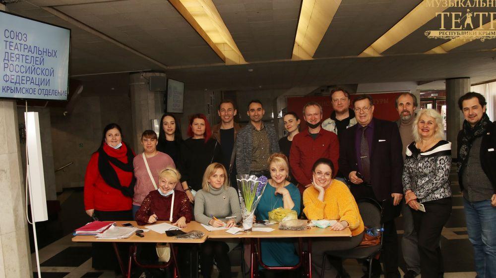 Проведена отчетно-выборная конференция Крымского отделения Союза театральных деятелей России