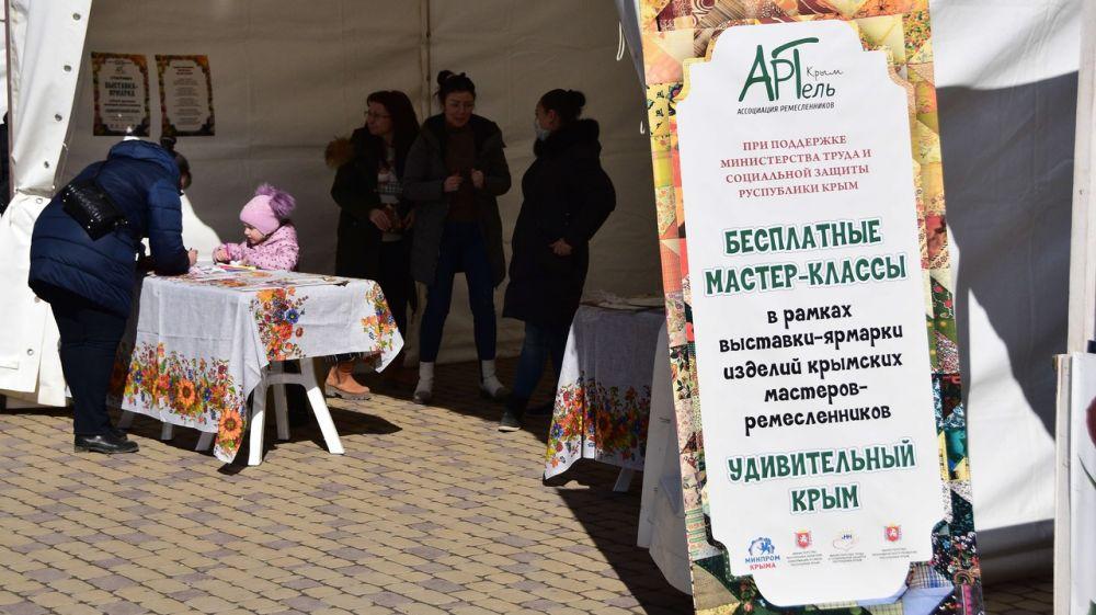В Симферополе - ярмарка ремесленников «Удивительный Крым»