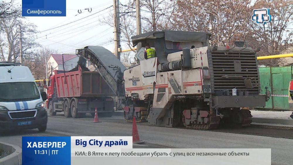 С 7 по 11 марта в Симферополе перекроют улицу Козлова