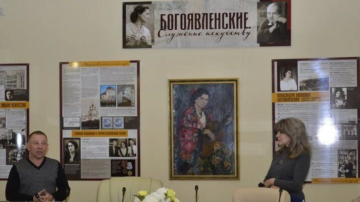 В Музее-заповеднике «Киммерия М.А. Волошина открылась межмузейная выставка