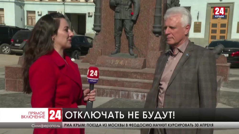 Настоящий подарок к 8-му марта сделают крымчанкам в «Воде Крыма»