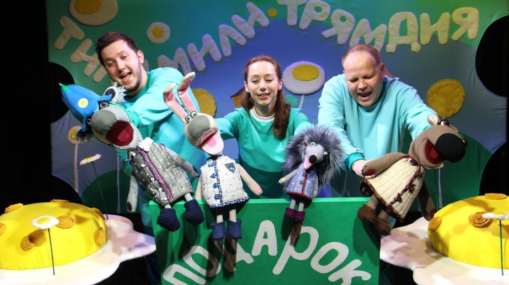 Крымский театр кукол продолжает показ спектаклей в Ялте