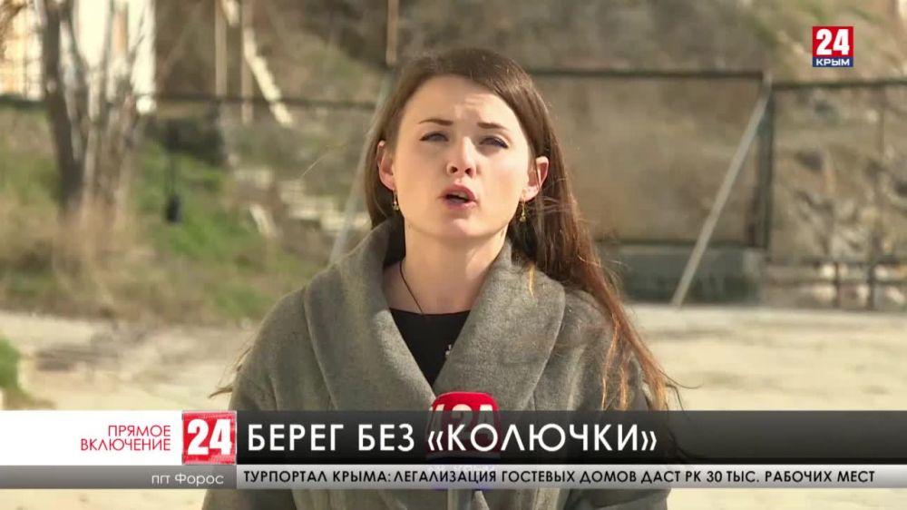 На Южном берегу Крыма убирают «колючие» заборы