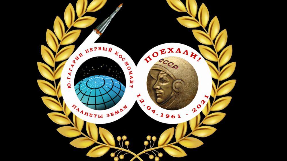 В Крыму проходит конкурс изобразительного искусства, посвященный 60-летию первого полета человека в космос