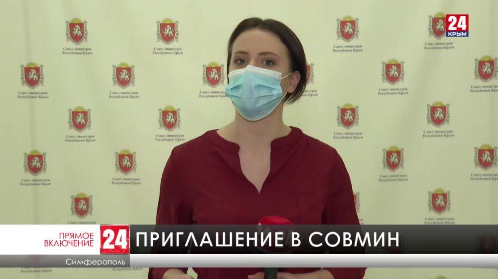 Больше двадцати крымчанок получили приглашения в Совет министров