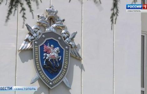 В Крыму восемь человек отправятся под суд за мошенничество с жильем