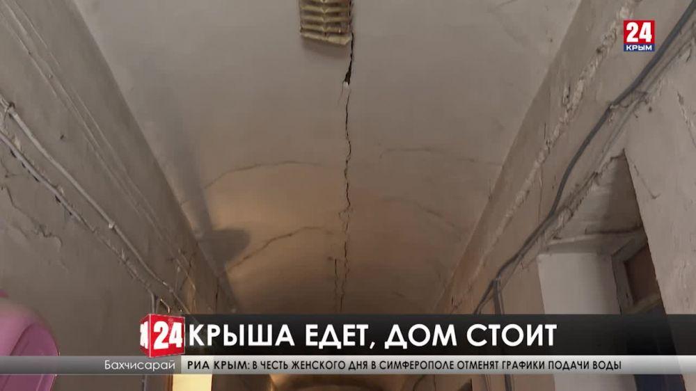 «Плывущие» лестницы, дыры в стенах и камнепад. В Бахчисарае более ста человек живут в аварийных домах. Когда новоселье?