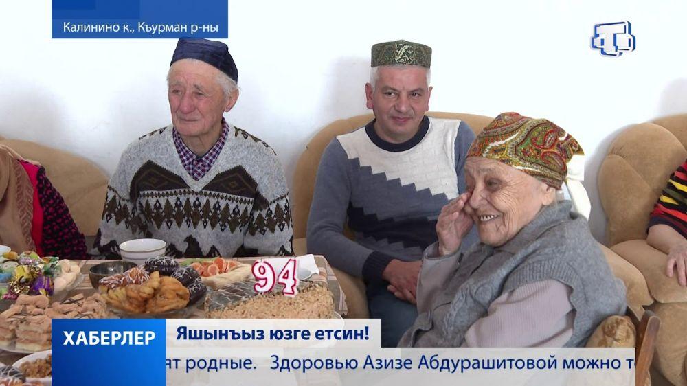 Хаберлер (на крымскотатарском языке)05.03.21