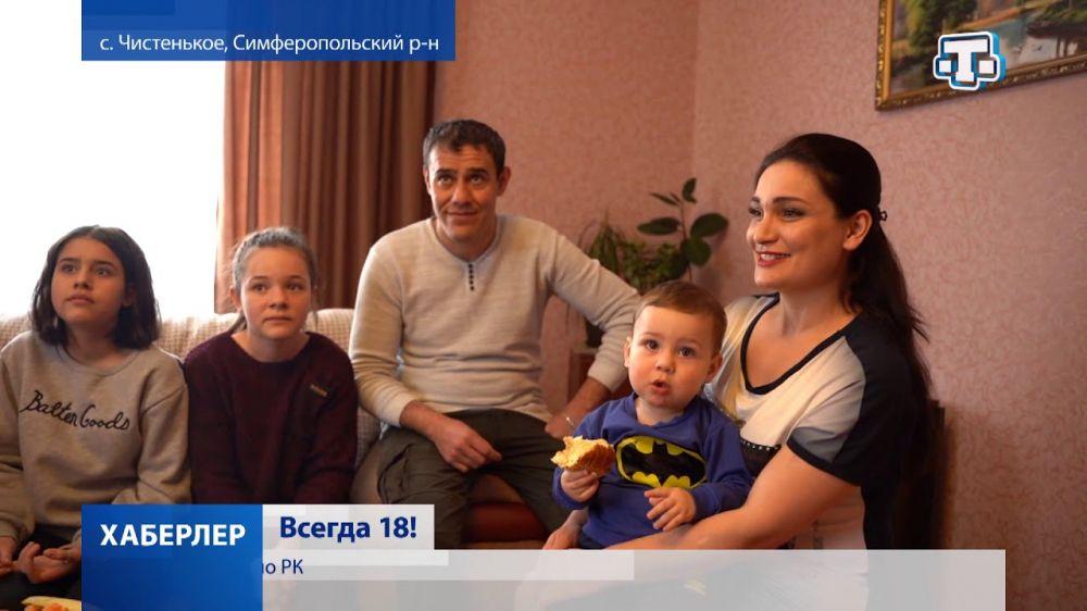 90 лет исполнилось Гульнаре Эминовой из Симферопольского района