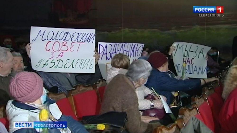 Как разделят Нахимовский район в Севастополе