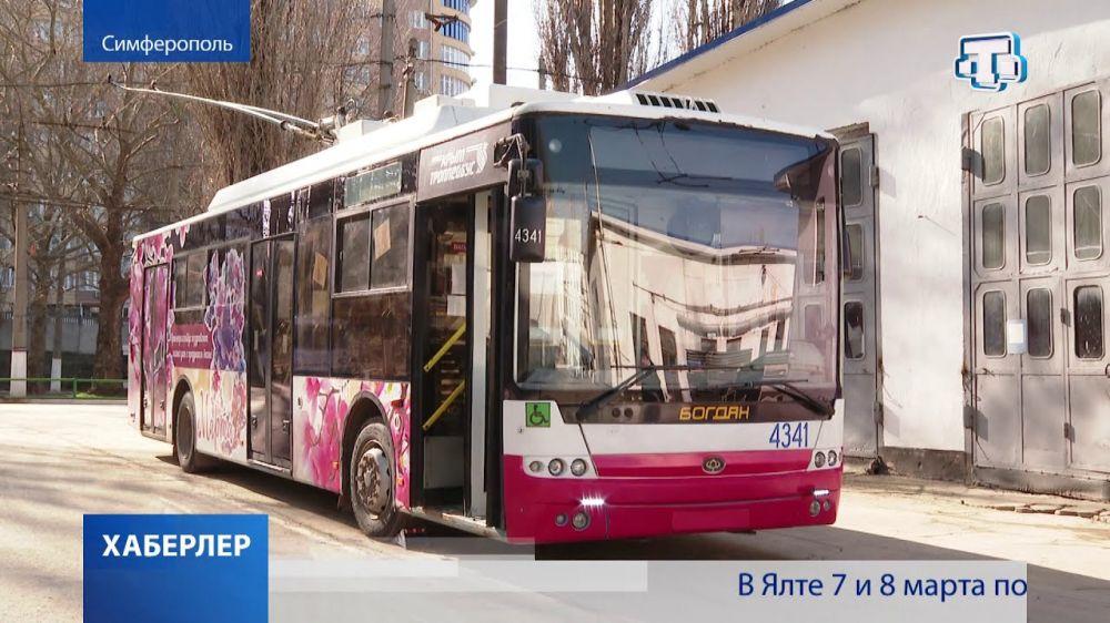 По Крыму курсируют праздничные троллейбусы