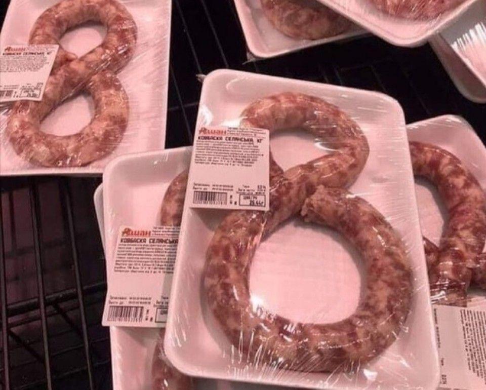 Вот это маркетинг! В симферопольском супермаркете продают праздничную колбасу в виде восьмерок