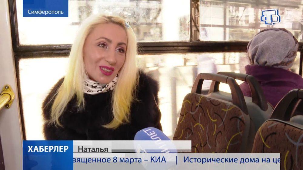 Хаберлер (на русском языке)07.03.21