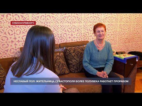 Неслабый пол: жительница Севастополя более полувека работает прорабом на стройках