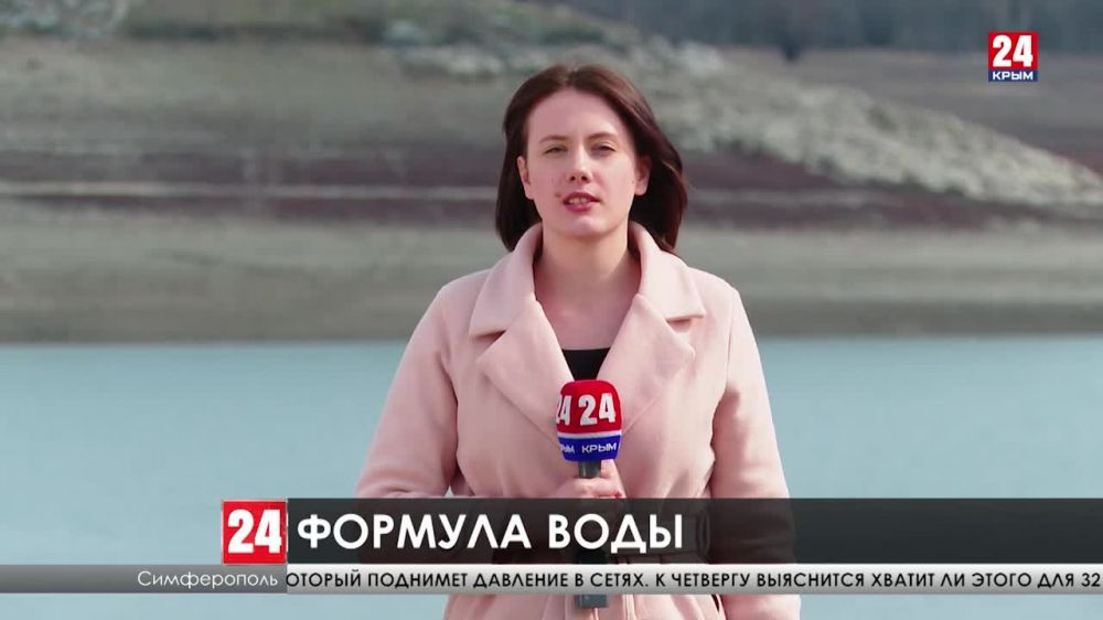 Очистить водоёмы к курортному сезону. В Крыму покончат с незаконным сбросом канализационных стоков
