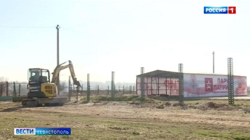 В Севастополе готовят к открытию три кластера парка «Патриот»