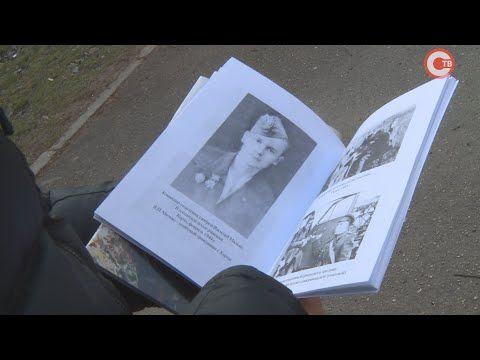 К 80-летию со дня начала второй героической обороны Севастополя готовится книга (СЮЖЕТ)