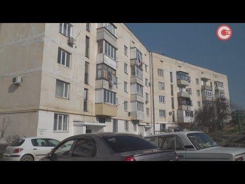 Как решаются проблемы жителей домов на Качинском шоссе? (СЮЖЕТ)