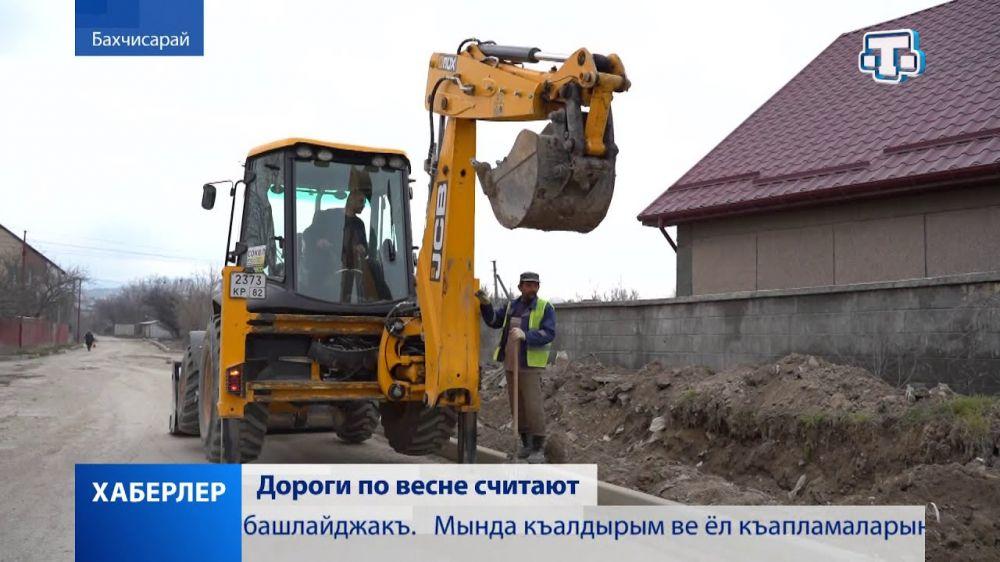 В Бахчисарае ремонтируют улицу Подгороднюю