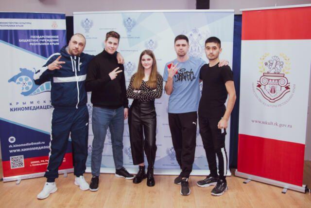 Конкурс патриотического рэпа стартовал в Крыму