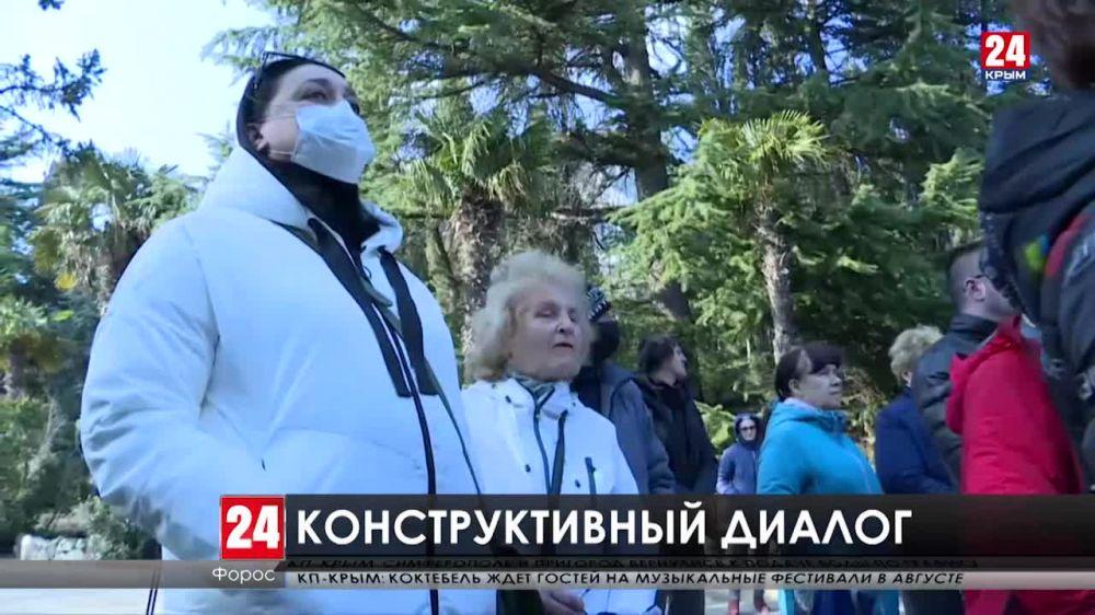 Сергей Аксёнов дал поручения по итогам сегодняшней встречи с жителями Фороса