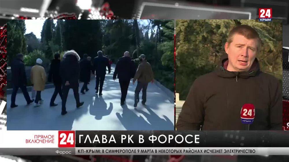 Сергей Аксёнов повторно приехал в Форос. Что уже успели обсудить?