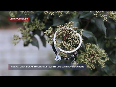 Мгновение, застывшее в смоле: севастопольские мастерицы дарят цветам вторую жизнь