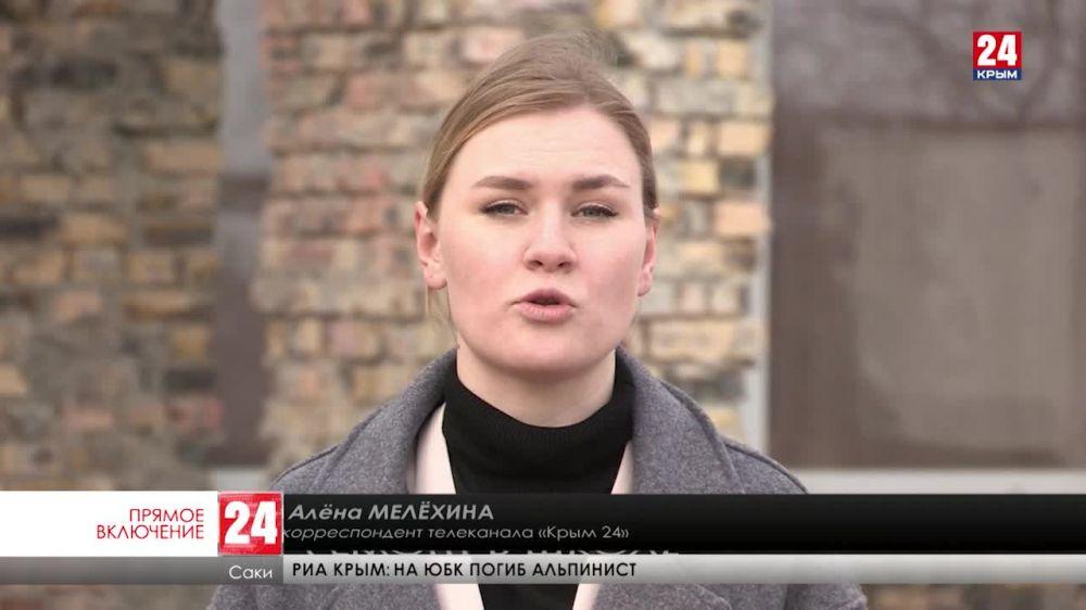 В городе Саки ремонтируют музыкальную школу имени Юрия Богатиков