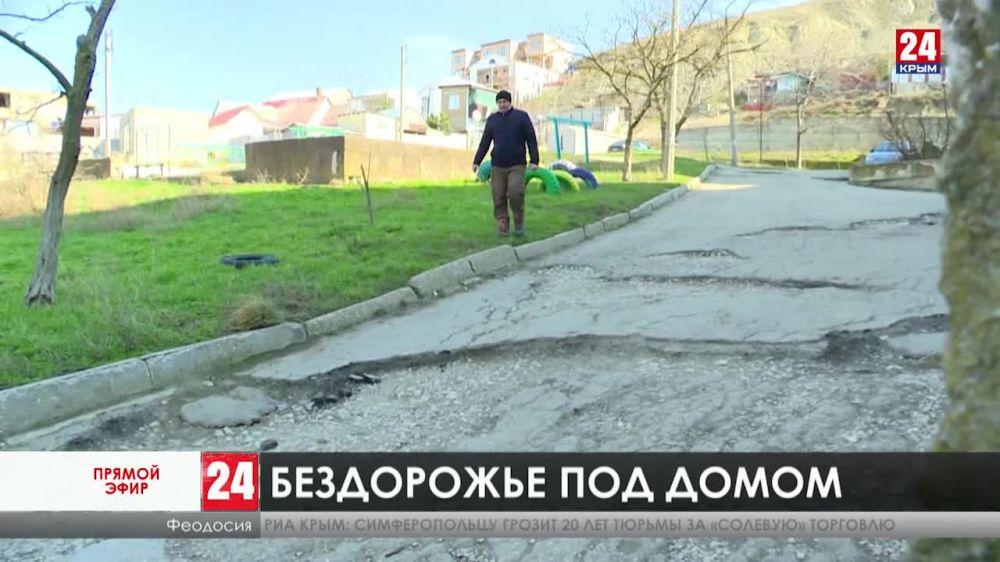 Как после бомбежки. Почему дороги в Орджоникидзе превратились в полосу препятствий?