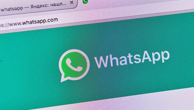 """WhatsApp навсегда """"отвалится"""" на некоторых телефонах"""