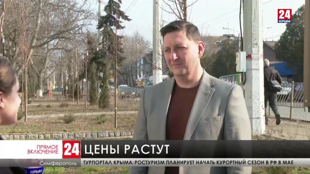 Цены на топливо в Крыму с декабря увеличились на 1%