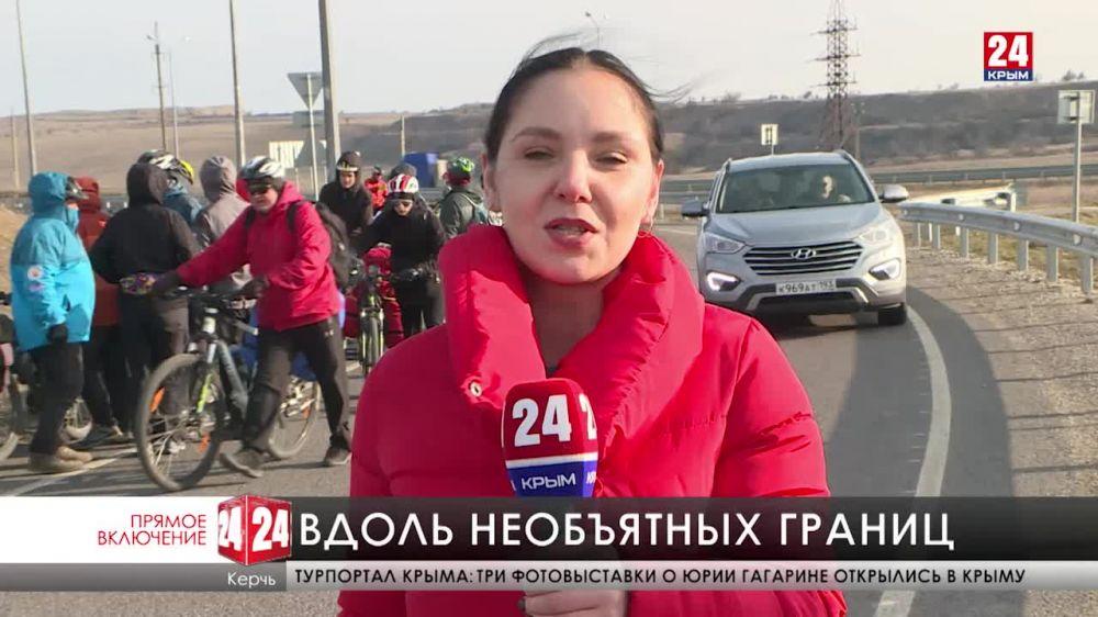 На полуостров по Крымскому мосту приехали представители Русского географического общества