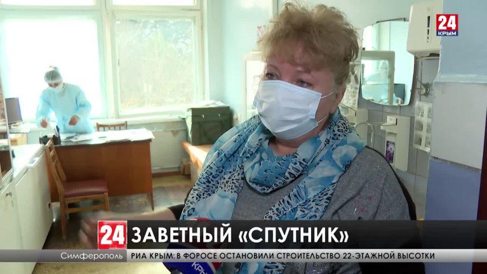 Очередь за здоровьем. В Республике привились более 47 тысяч крымчан. Хватает ли вакцины?