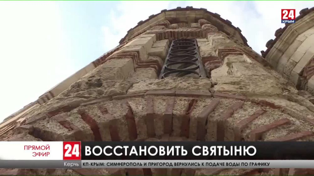 Самый старый православный храм отреставрируют в Крыму