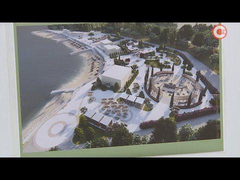 Обновленная набережная парка Победы уже этим летом встретит отдыхающих (СЮЖЕТ)