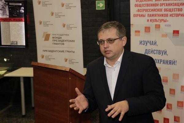 Владимир Бобков провел лекцию на тему фальсификации отечественной истории