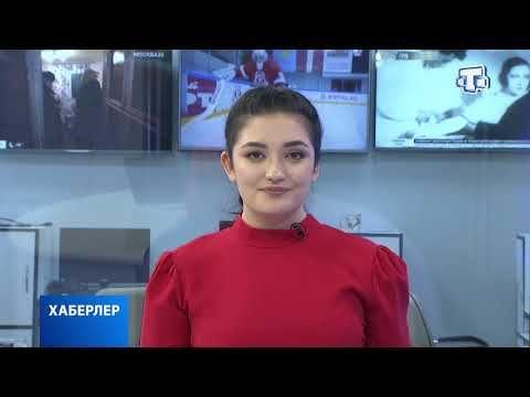Хаберлер (на русском языке)10.03.21