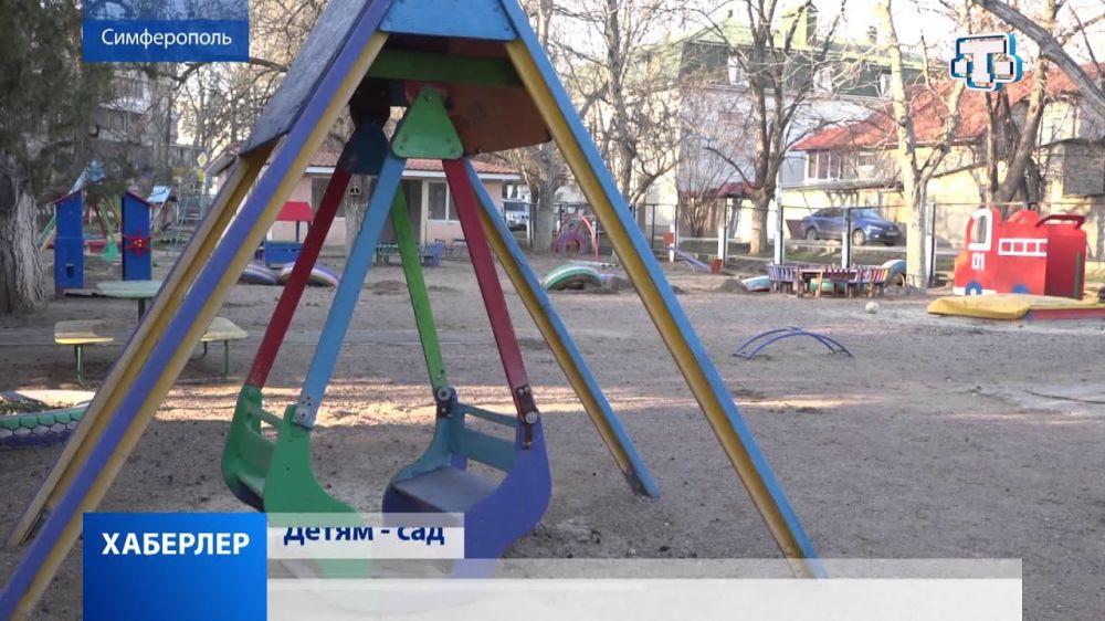 Детсад №62 в Симферополе: реконструкция полным ходом