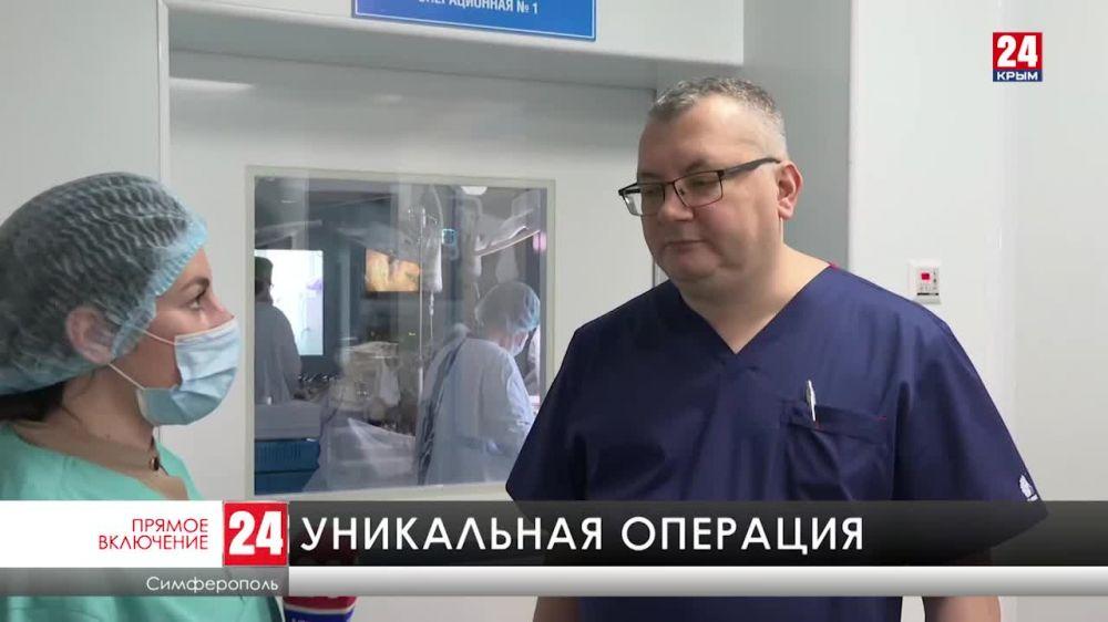 В Симферопольской клинике имени Святителя Луки проводят уникальную операцию