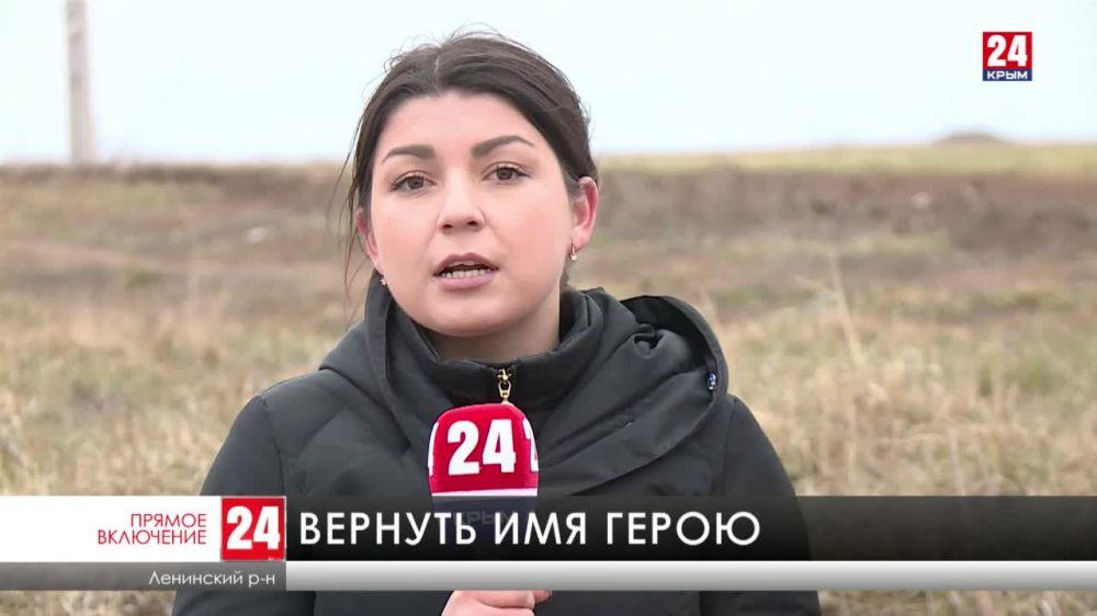 В Ленинском районе поисковики нашли останки солдата Красной армии