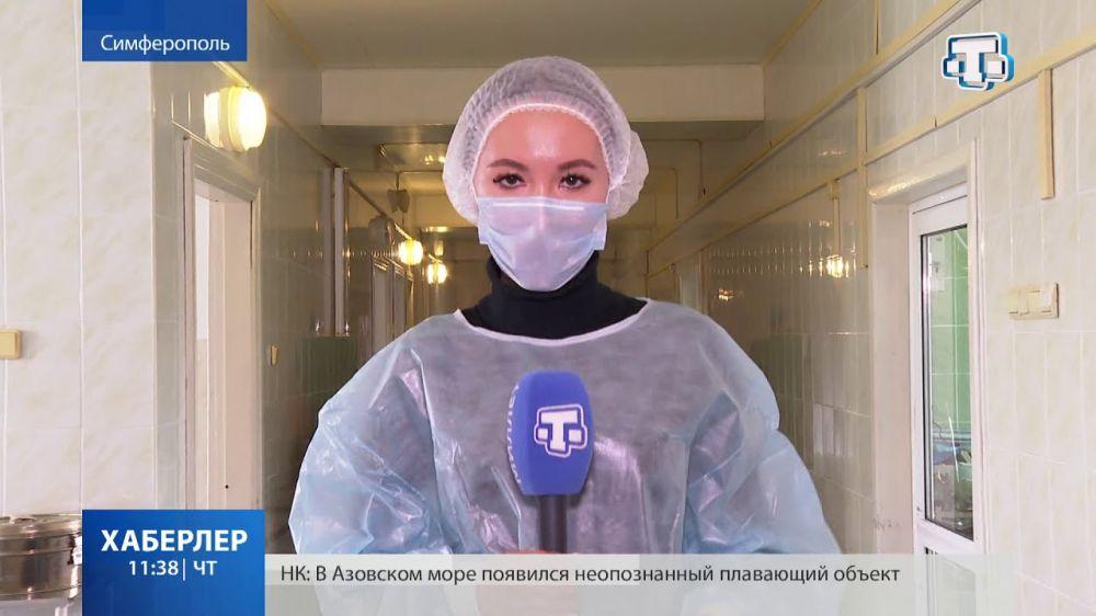 Симферопольская больница получила высокотехнологичное оборудование
