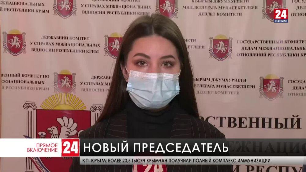 У Государственного комитета по делам межнациональных отношений Республики Крым новый председатель