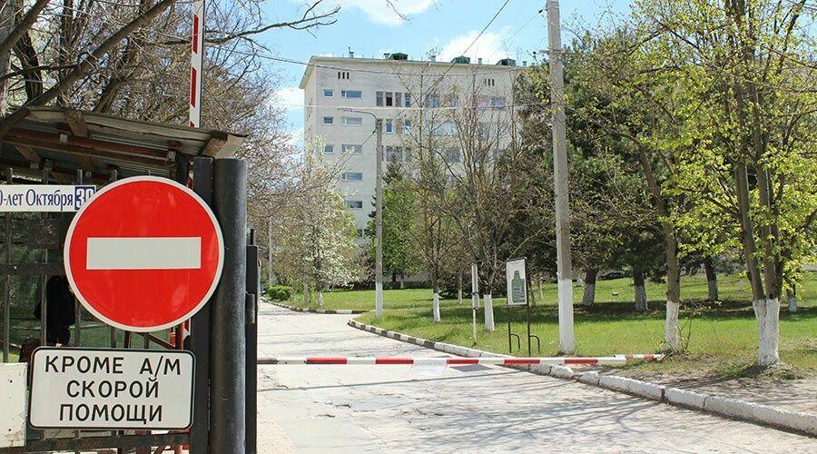 Территорию вокруг главного ковидного госпиталя Крыма благоустроят за 43 млн рублей