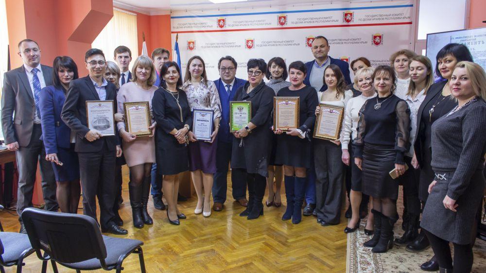 Состоялось торжественное собрание, посвященое Дню архивов России