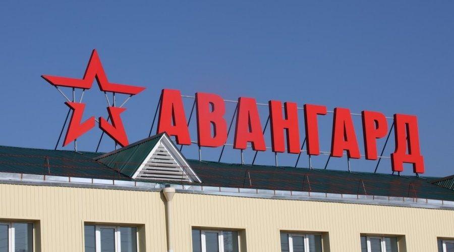 Военно-патриотический центр «Авангард» построят в Крыму