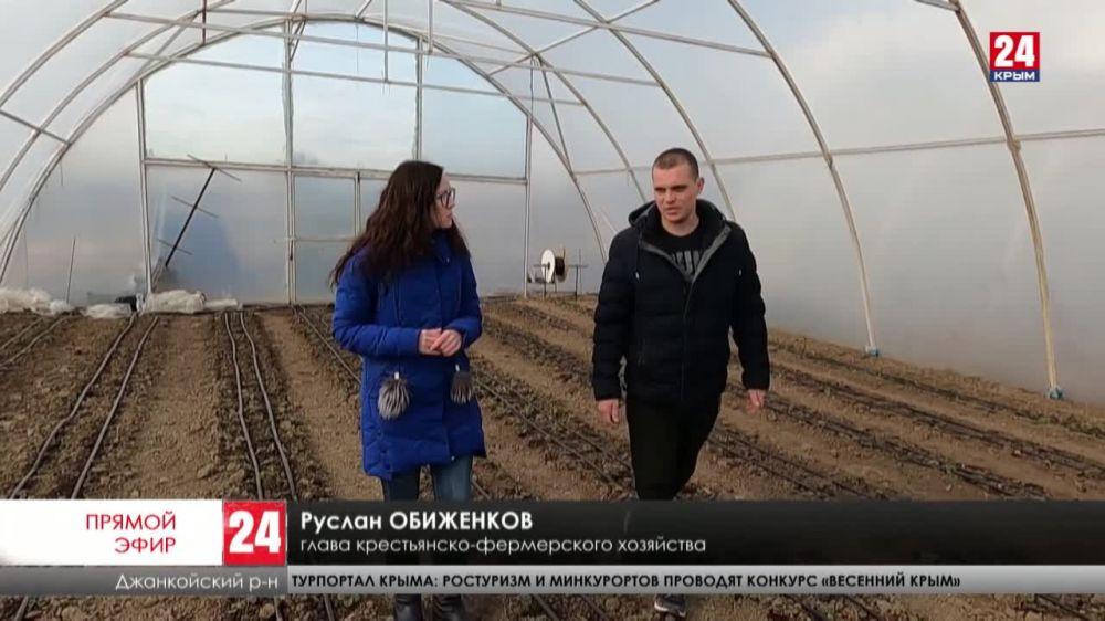 Минсельхоз Крыма внедряет пилотный проект информационной системы для фермеров
