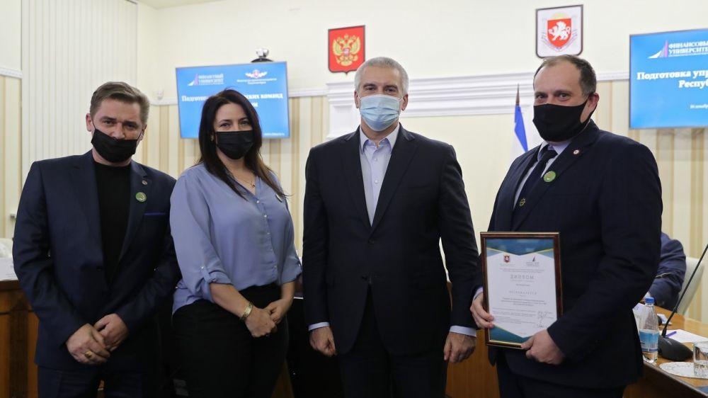 Проект под руководством специалистов МЧС РК вошел в число лучших проектов регионального развития в рамках ППП «Подготовка управленческих команд Республики Крым